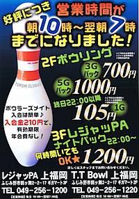 10081105.JPG