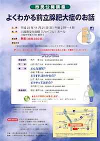 20101108170758.jpg