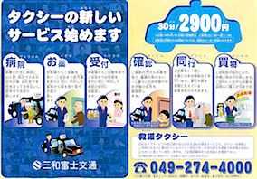20101109195836.jpg