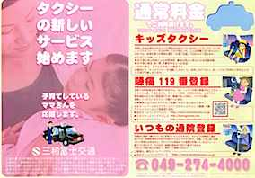 20101109195837.jpg