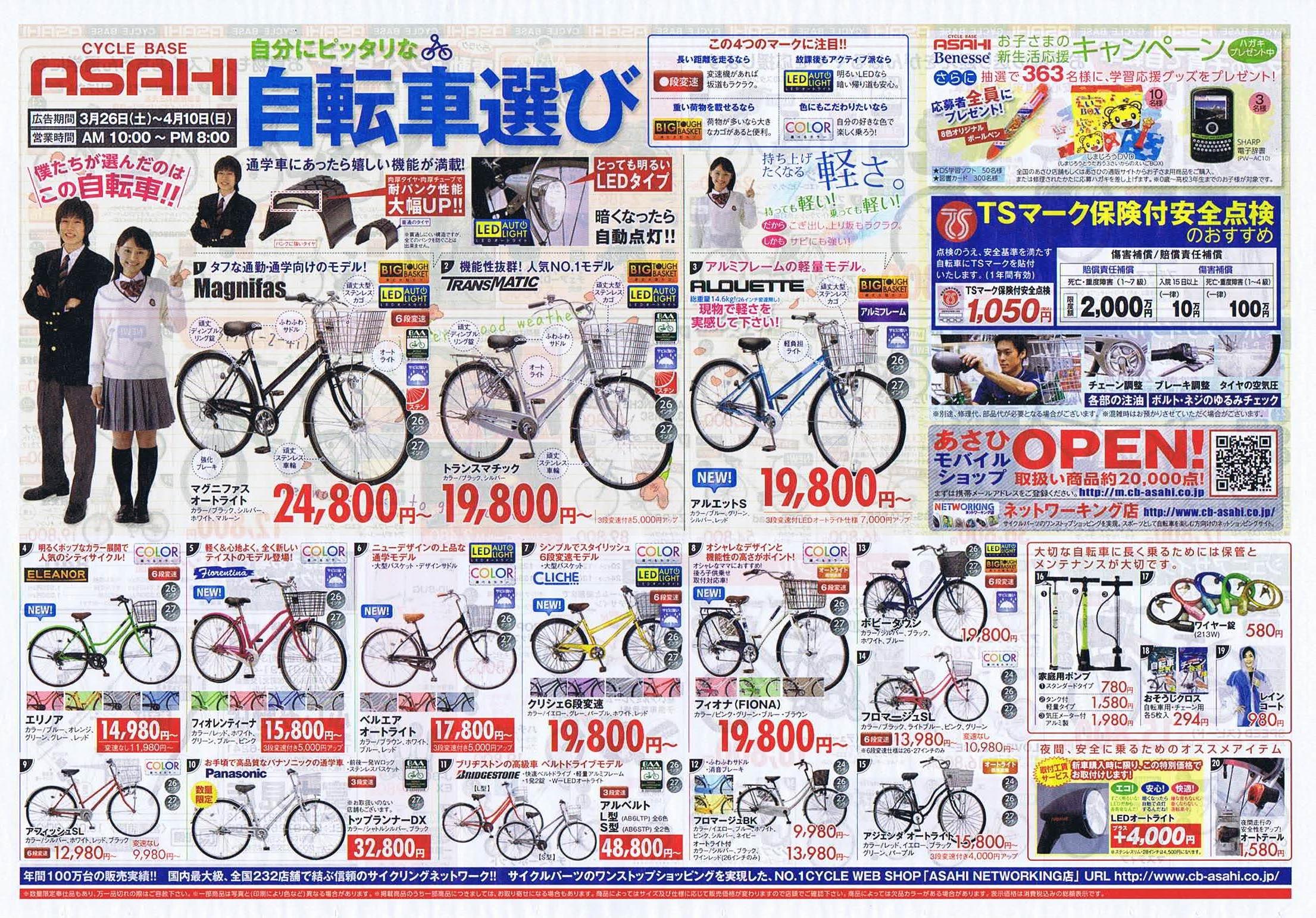 月 | 2011 | 彩みる(さいみる ...