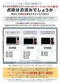 20110530171041.jpg