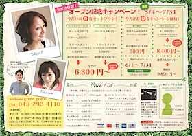 20110618121041.jpg