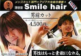 20110721183032.jpg