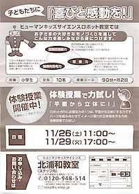 20111118215411.jpg