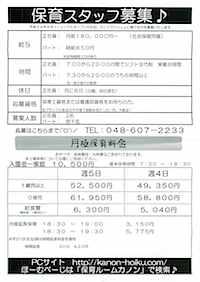 20111215195706.jpg