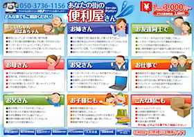 20120115234411.jpg