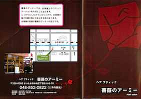 20120126075912.jpg