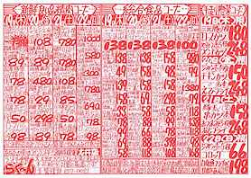 12072002.JPG