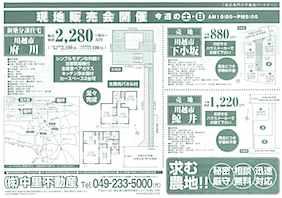 SCAN4056-3.jpg