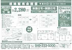 SCAN4056-4.jpg
