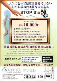 20130523181850.jpg