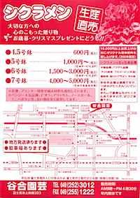 20131214184442.jpg