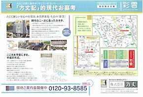 SCAN5531-2.jpg