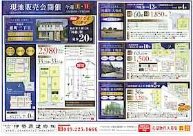 SCAN5540-4.jpg