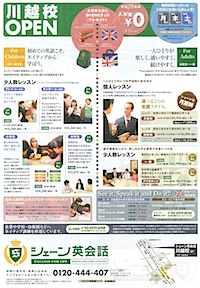 SCAN5580-2.jpg