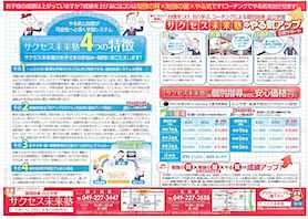 SCAN5593-4.jpg