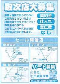 SCAN5640-2.jpg