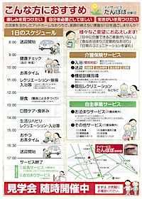 SCAN5670-2.jpg