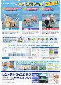 SCAN5690-6.jpg