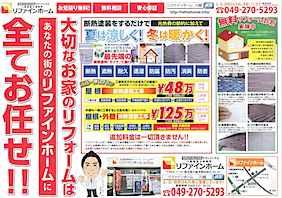 SCAN5763-1.jpg