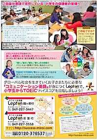SCAN5862-3.jpg