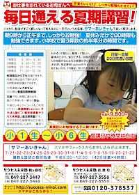 SCAN5910-1.jpg