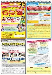 SCAN5910-2.jpg