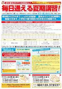 SCAN5968-3.jpg