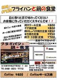 20140811170107.jpg