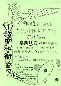 SCAN6066-1.jpg