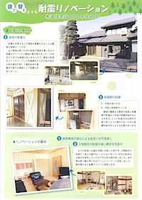 SCAN6263-1.jpg