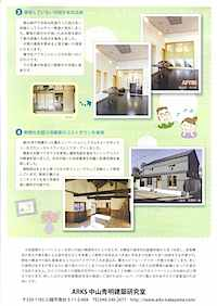 SCAN6263-2.jpg
