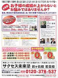 SCAN6739-1.jpg