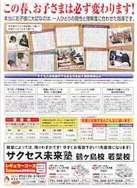 SCAN6739-2.jpg