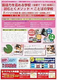 SCAN6740-2.jpg